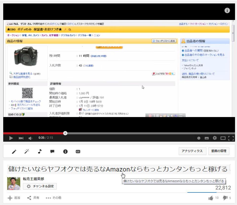 Youtube動画454