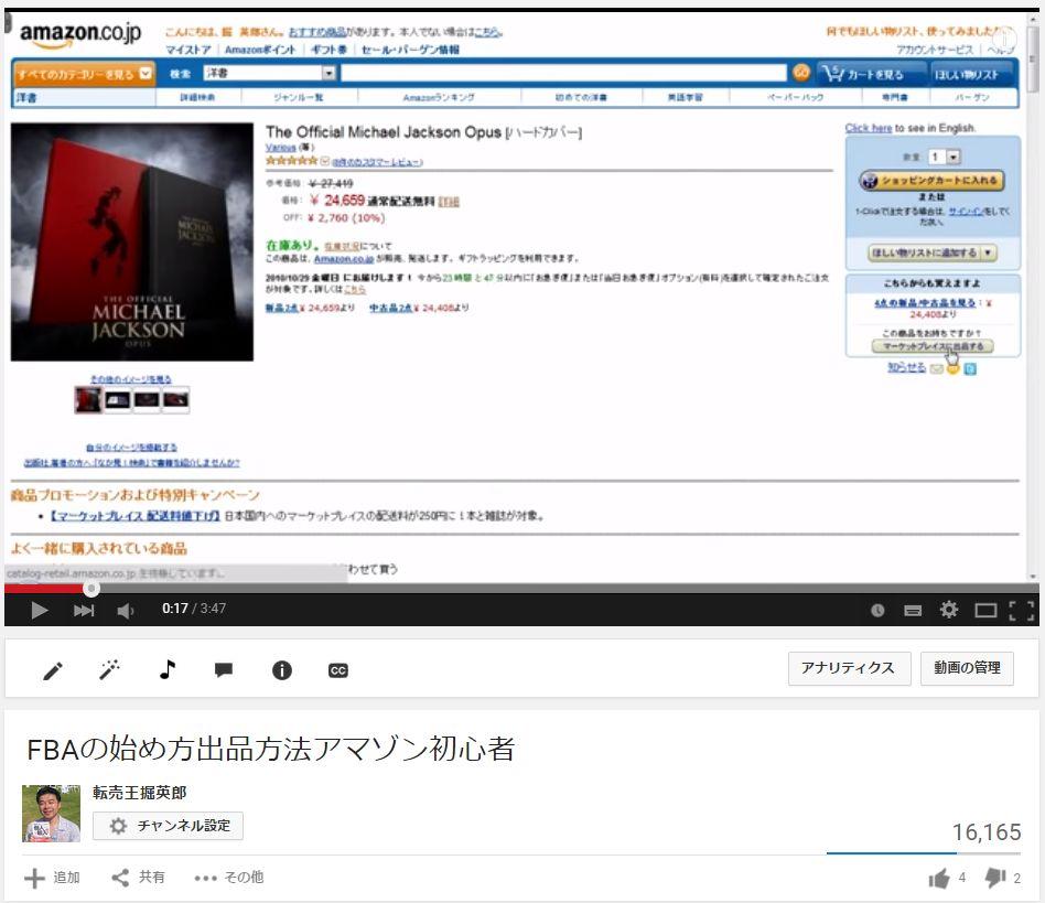 Youtube動画456