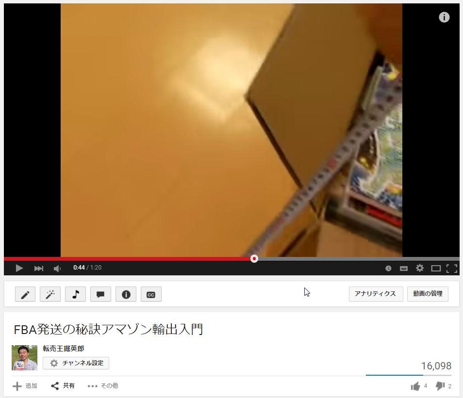Youtube動画457